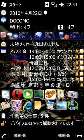 20100422225412.jpg