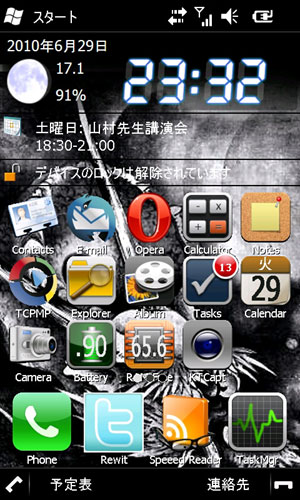 20100629233257.jpg