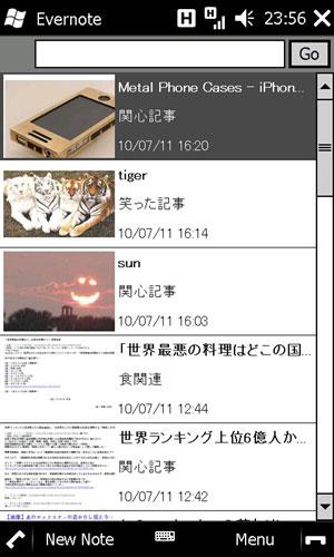 20100711235651.jpg