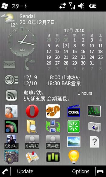 20101207011727.jpg