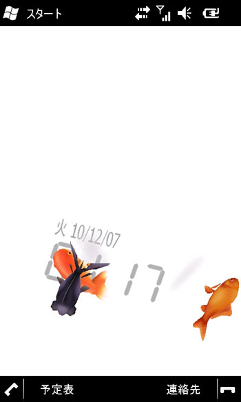20101207011759.jpg