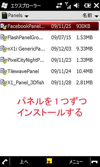20101207012032.jpg