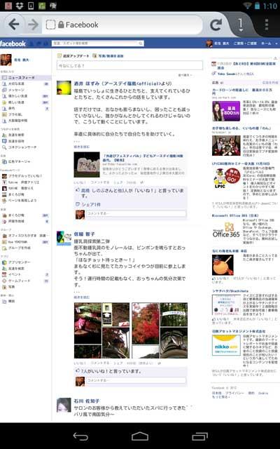 2012.10.29-01.10.28.jpg