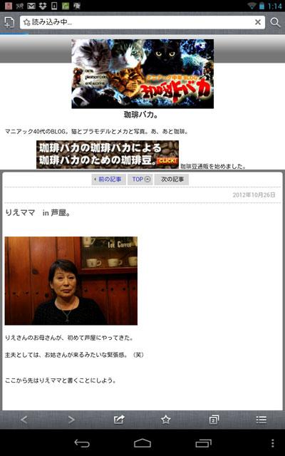 2012.10.29-01.14.09.jpg