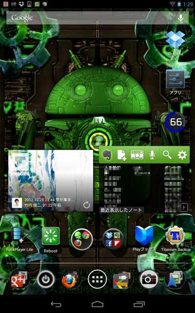 2012.10.29-01.29.07.jpg