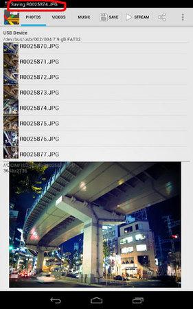 2012.10.30-15.40.31.jpg