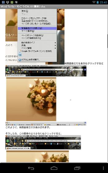 2012.11.07-23.40.32.jpg