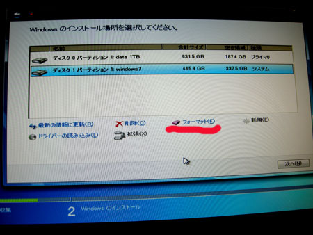 DSCN2612.jpg