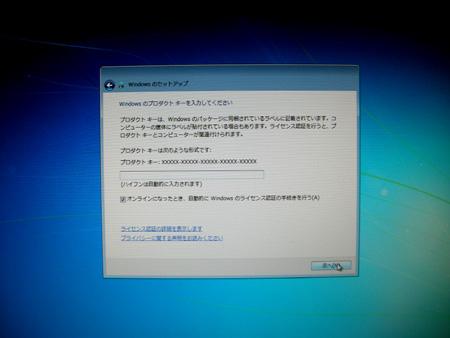 DSCN2620.jpg