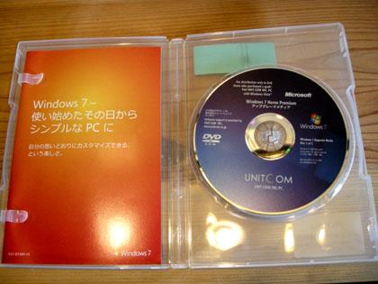 DSCN7902.jpg