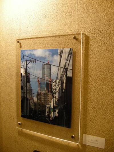 DSCN8155.jpg