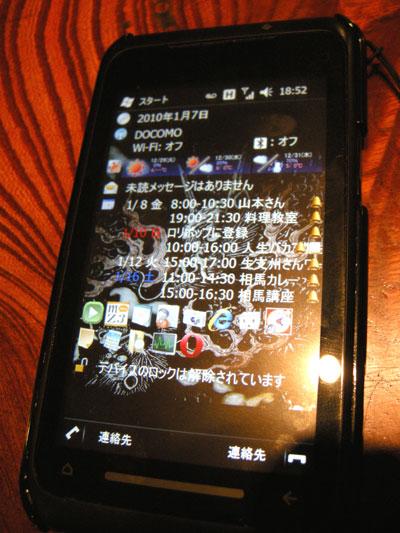 DSCN8949.jpg