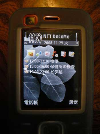 DSCN9630.jpg