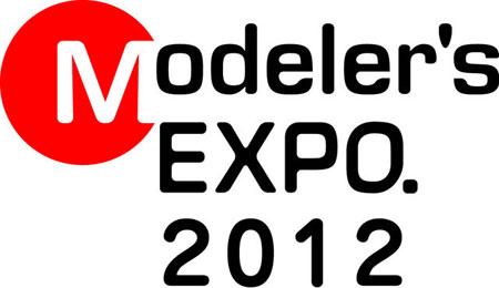 ModelersEXPOlogo_1.jpg