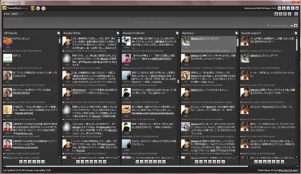 TweetDeck_1.jpg