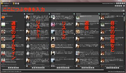 TweetDeck_2.jpg