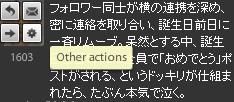 TweetDeck_4.jpg