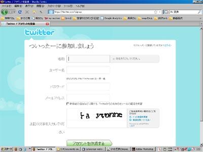 Twitter_2.jpg