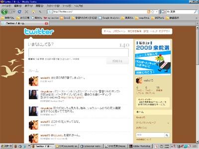 Twitter_3.jpg