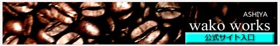 header_2014_6s.jpg