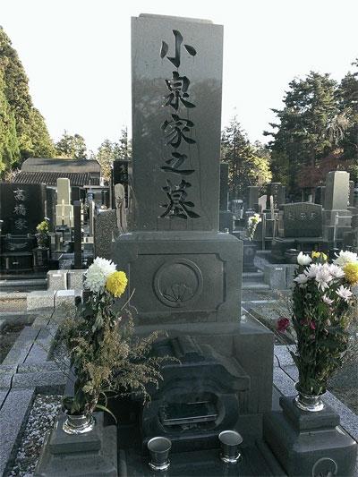 koizumi_ke.jpg