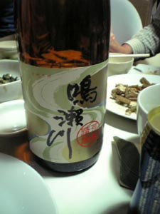shikama_8.jpg