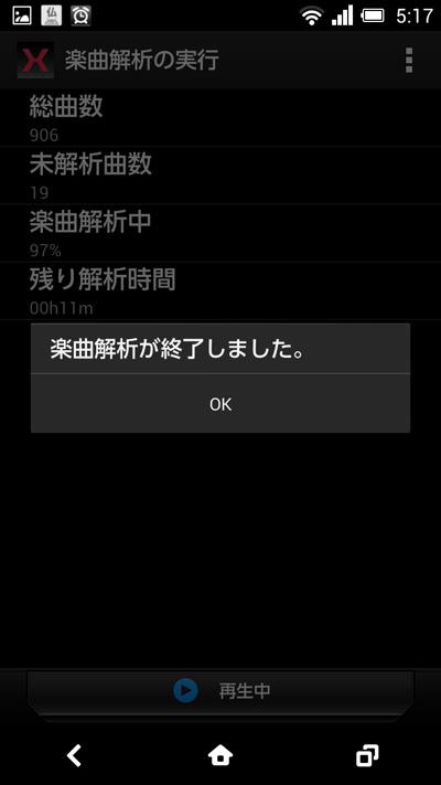 ss_2014-02-21-05-17.jpg