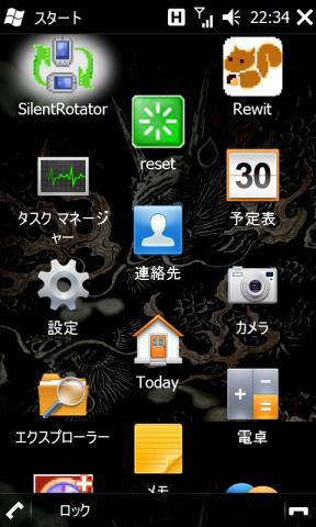 t-01a_soft.jpg