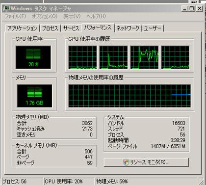 task_1.jpg