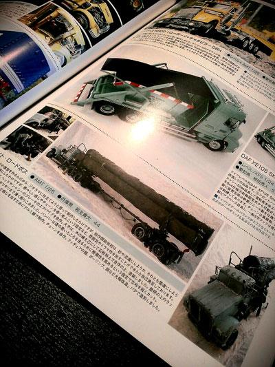 truck2013.jpg