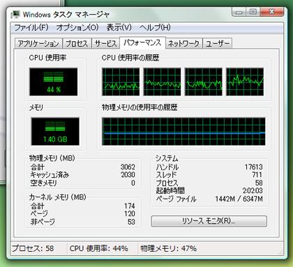 video_3.jpg