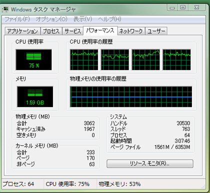 video_6.jpg