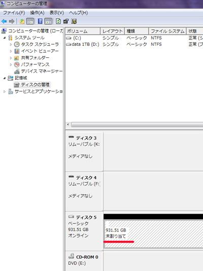 volume_1.jpg