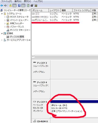 volume_2.jpg