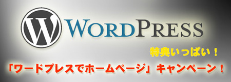 wp_camp_bn1.jpg
