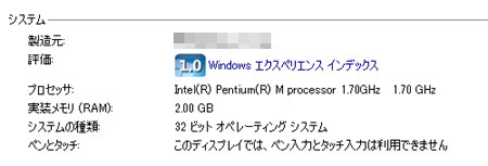 x32_7_0.jpg