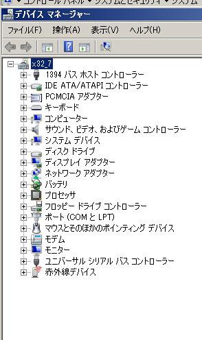 x32_7_1.jpg