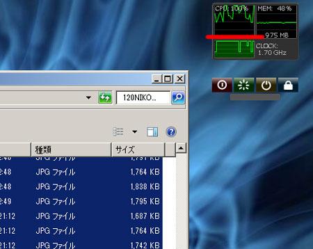 x32_7_3.jpg