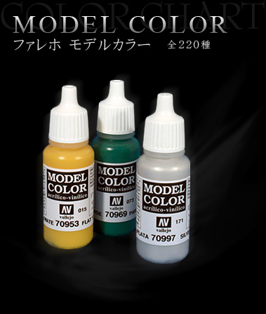 tit_modelcolor.jpg