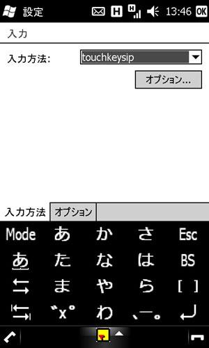 20100723134611.jpg