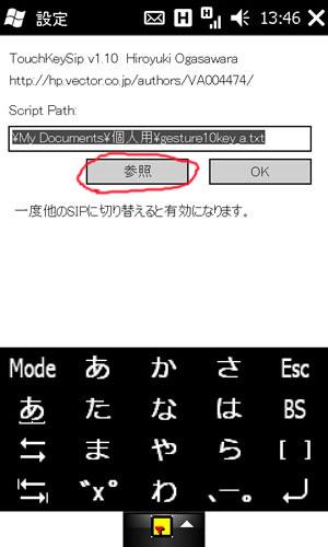 20100723134635.jpg