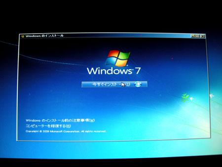 DSCN2606.jpg