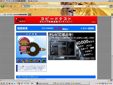 Pocket WiFi2-1.jpg