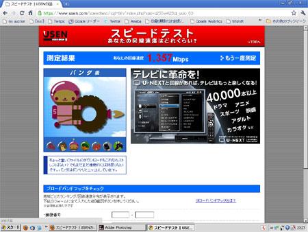 Pocket WiFi2-3.jpg