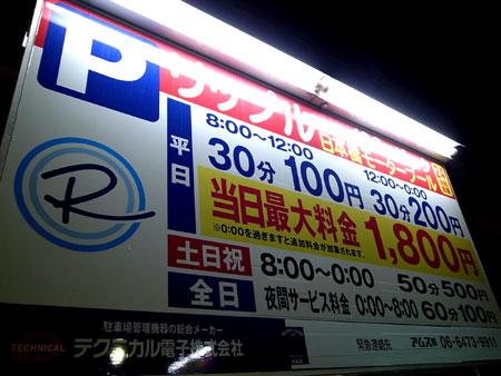 R0025974.jpg