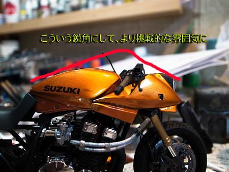 R0032716.jpg