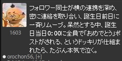 TweetDeck_3.jpg