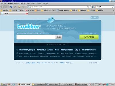 Twitter_1.jpg