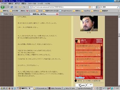 Twitter_4.jpg