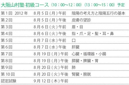 boushin_1.jpg